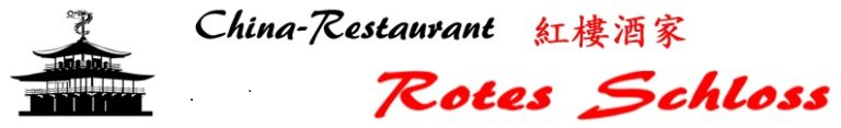 China-Restaurant Rotes Schloss Bergkamen